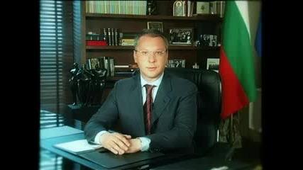 Sergei Stanishev - Ministar Precedatel