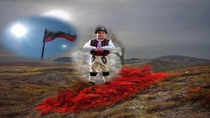 Крисио - България