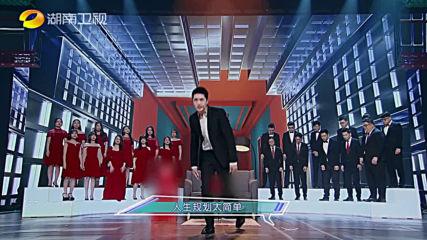 Z Z Тими Сю - Happy Troubles 2020/01/25 Hunan Tv Spring Festival Gala