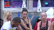 Big Brother 2015 ( 02/09/2015 ) - част 3