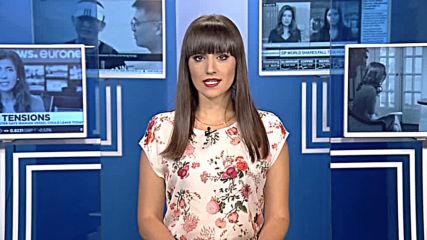 Емисия новини - 08.00ч. 17.08.2019