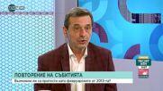 Димитър Манолов: Миньори и енергетици ще протестират в София през октомври