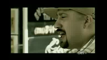Vato - Snoop Dogg Ft. B-Real