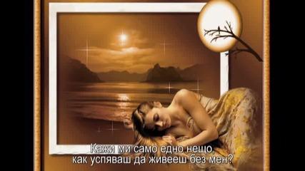 * Превод * Балада * Lori - Te dua dielli (обичам те!)