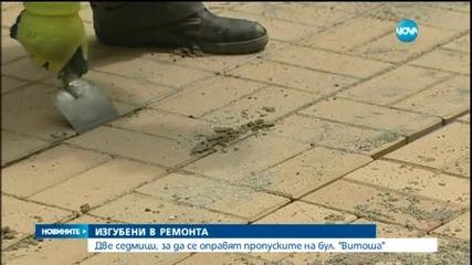 """Защо столичани се оплакват от ремонта на бул. """"Витоша""""?"""