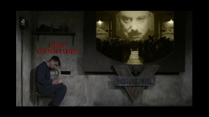 Reknail - Началото На Края (музика от Mystix)