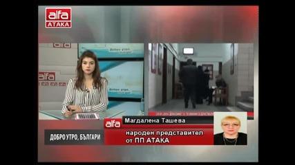Магдалена Ташева - Само една ефективна присъда иска съда в Пазарджик по делото за радикален ислям.