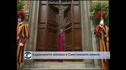 Архипископът на Милано Анжело Скала е фаворит за нов папа