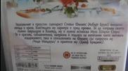 Българското Vhs издание на Музата (1999) Тандем Видео 2000