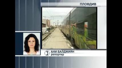 Предупредителната стачка на железничарите в Пловдив се провали, не тръгна само един влак