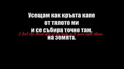 Korn - Kiss Bg Subs
