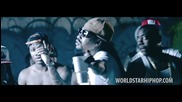 Jim Jones Feat. Trav, Neek Bucks, Yd & Ball Greezy - We Don't Play That