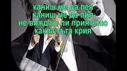 Мирослав Илич - Каниш ме на вино (субтитри)