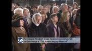 """Патриарх Неофит води празнична литургия за Цветница в""""Св. Александър Невски"""""""