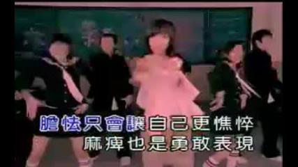 Guo Mei Mei - Bu Pa Bu Pa