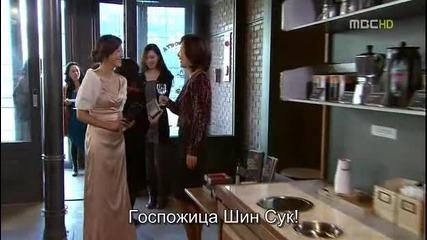 Бг субс! Me Too Flower / И аз съм цвете (2011) Епизод 11 Част 4/4