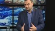 3 част - Интервю с Константин Блохин - научен сътрудник в Риси 13.12.2016 г
