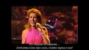 /превод/ Celine Dion - Thats the way it is
