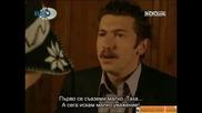 Буря Firtina еп.34 Бг.суб. Турция с Мурат Йълдъръм