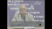 Вучков - Господари На Ефира 5.10.2007