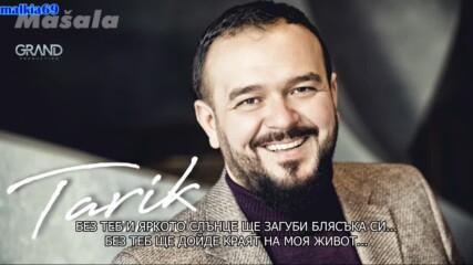 Tarik Stambolic - 2020 - Malena (hq) (bg sub)