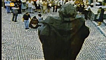 Векът на България: 1982-1983
