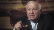 Филм за Лили Иванова - Необяснимо - 2