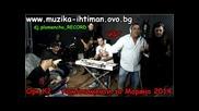 Орк К2 - Комплименти за Маряна 2014 _ Ork.k2 - Kompliment Za Mariqna 2014 (officql - Plamencho)
