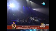 Виктория Куприна- Х Фактор-10.10.2013