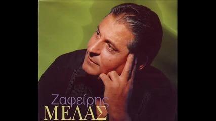 Превод * Zafiris Melas - Les Kouventes