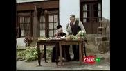 Реклама На Шунка наше Село