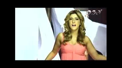 Алисия Сарид Хадад-щом ме забележиш ( Official Video ) 2011