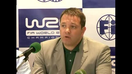 """Рали """"България"""" кръг от WRC"""