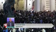 Защо и в Белград видяха руска намеса в протестите срещу Вучич?