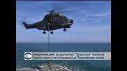 """US разрушителят """"Тръкстън"""" напусна Черно море"""