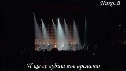 Adele-one and Only (превод)