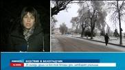 Белоградчик бедства – хиляди са без ток, затварят училища