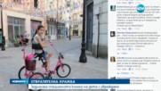 Откраднаха колелото на дете с церебрална парализа