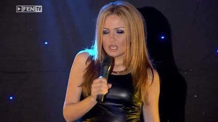 Пламена - Стреляй там ( Tv Version )
