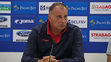 Здравков: Левски имаше сериозни трудности при изнасяне на топката