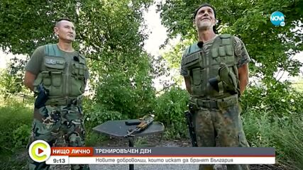 """""""Нищо лично"""": Новите доброволци, които искат да бранят България"""
