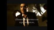 Официално Видео - Все Същата - Михалис Хаджиянис (кристален звук)
