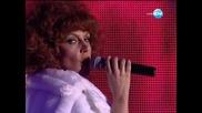 Диана Любенова като Алла Пугачова от 08.05.2013