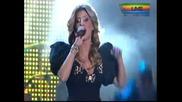 Видео ! Aлисия ft. Sarit Hadad ( 2011)