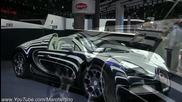 Bugatti показа порцелановото си бижу