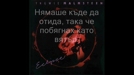 Yngwie Malmsteen - Motherless Child + текст