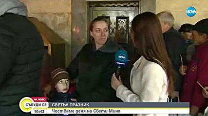 """Стотици миряни се помолиха за здраве в обрадовския манастир """"Свети Великомъченик Мина"""""""