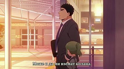 Senpai ga Uzai Kouhai no Hanashi / Моят старши много ме дразни - 02
