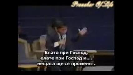 6 Годишен Проповедник (виж само) - Vbox7