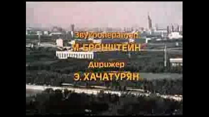 Москва не вярва на сълзи - Александра
